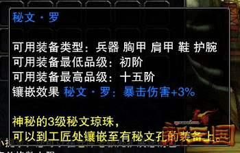 新征途冲级送豪礼_《赤壁·新三国》火爆公测 缤纷豪礼领取全攻略 -《赤壁》官方 ...