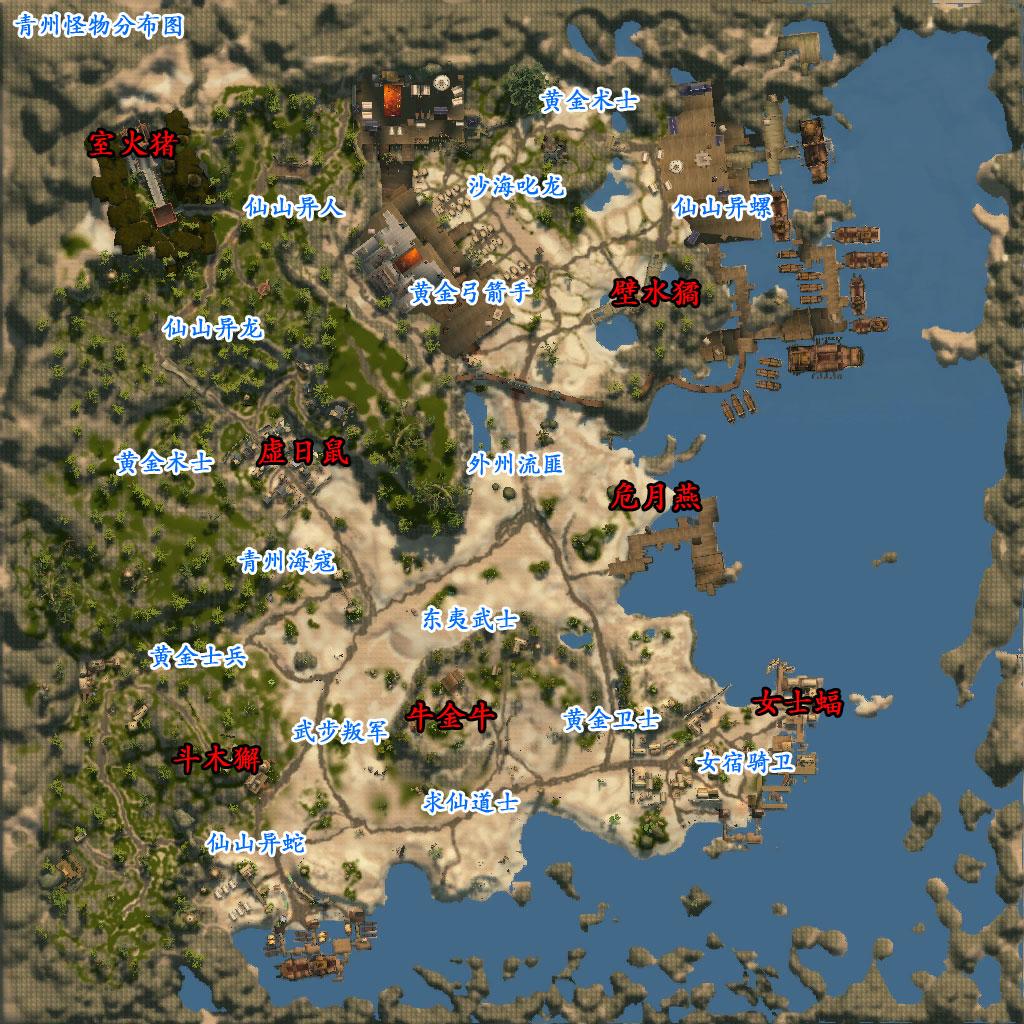 青州城区地图高清版