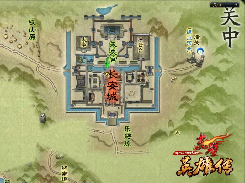 小地图陈寿所在长安城位置
