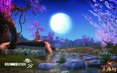 《赤壁英雄传》24节气春季风景美图壁纸出炉