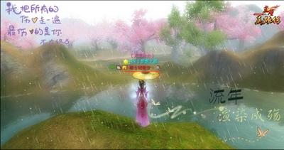 图片: 图9+柔弱的我在雨中脱变.jpg