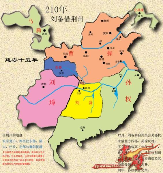 荆州洈水风景区地图