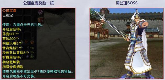 图片: 图5.jpg