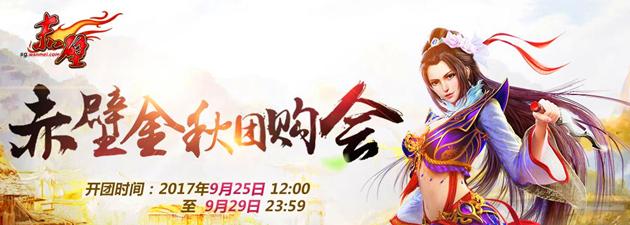 图片: 团购banner_xinwen.jpg