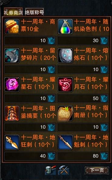 图片: 2019-01-17+16-36-00_副本.jpg