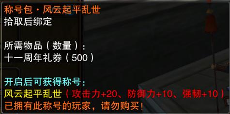 图片: 2019-01-17+16-36-40_副本.jpg