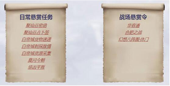 图片: QQ截图20200701175310.jpg