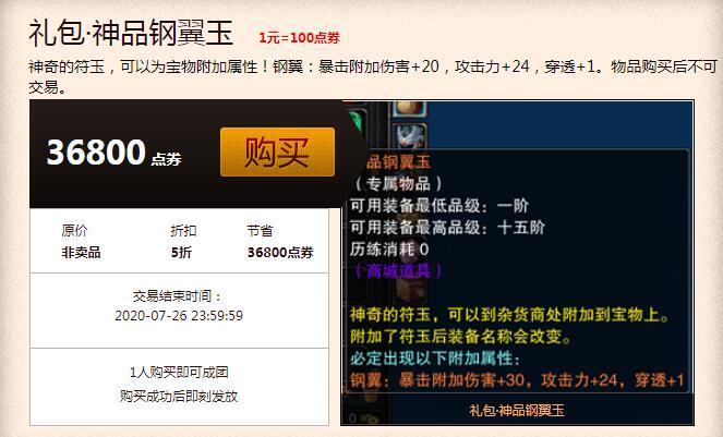 图片: QQ截图20200720102141.jpg