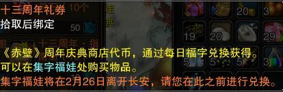 图片: QQ截图20210118121748.jpg