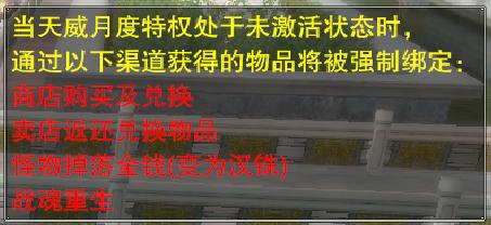 图片: QQ截图20210528165247.png