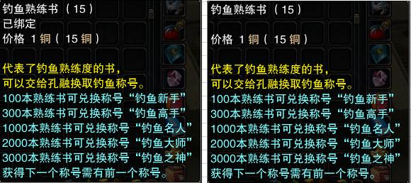 图片: QQ截图20210531115010.png