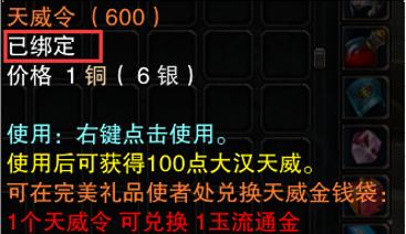 图片: QQ截图20210531115516.png