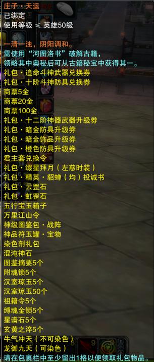 图片: QQ截图20210531122115.png
